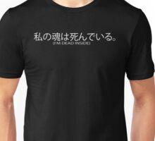 """""""I'm dead inside"""" White lettering Japanese print Unisex T-Shirt"""