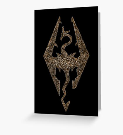 Skyrim symbol Greeting Card