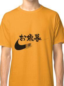 Sad Boy Scan brand Classic T-Shirt