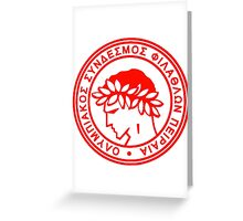 Olympiakos FC Greeting Card