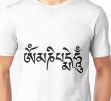 Om Mani Padme Hum Mantra  Unisex T-Shirt