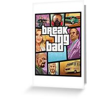 Breaking Bad GTA Greeting Card