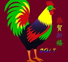 Chinese Year of the Rooster - 2017 by missmoneypenny