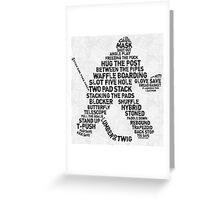 Hockey Goalie Calligram  Greeting Card