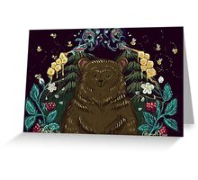Bearly in heaven Greeting Card