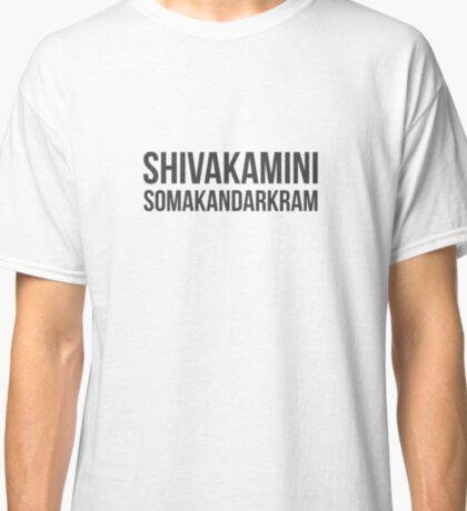 Shivakamini Somakandarkram Classic T-Shirt