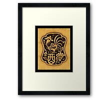 Chinese Zodiac Year of The Wood Rooster Framed Print