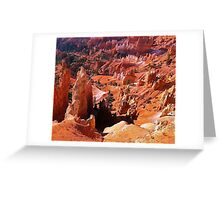 Most beautiful place on Earth Greeting Card