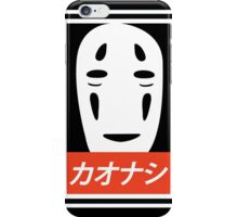 No Face - Spirited Away // Obey Parody iPhone Case/Skin