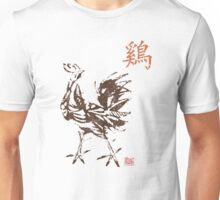 Chinese Zodiac Rooster Unisex T-Shirt