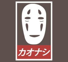 No Face - Spirited Away // Obey Parody One Piece - Short Sleeve