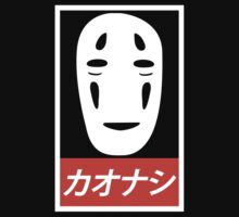 No Face - Spirited Away // Obey Parody Kids Tee