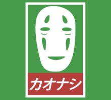 No Face - Spirited Away // Obey Parody Baby Tee