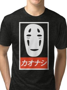 No Face - Spirited Away // Obey Parody Tri-blend T-Shirt
