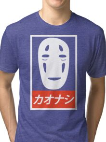 No Face - Spirited Away // Obey Parody Tri-blend T-Shirt