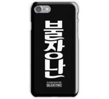 BLACKPINK - PWF iPhone Case/Skin
