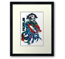 ROGUE LAIR Framed Print