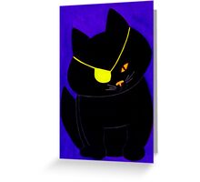 Spooky the Cat Greeting Card