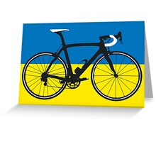 Bike Flag Ukraine (Big - Highlight) Greeting Card