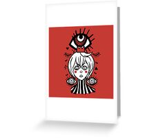 Red All seeing prince Greeting Card