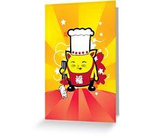 Sushi Chef Greeting Card