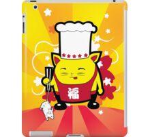 Sushi Chef iPad Case/Skin