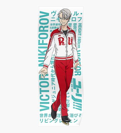 Viktor Poster - Yuri!!! on Ice Poster
