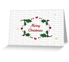merry christmas and a happy new year - Weihnachtskarten Greeting Card