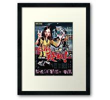 Kill Bill Japan Poster Framed Print