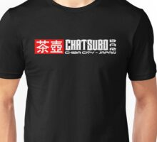 Neuromancer Cyberpunk Chatsubo Bar Chiba City Unisex T-Shirt