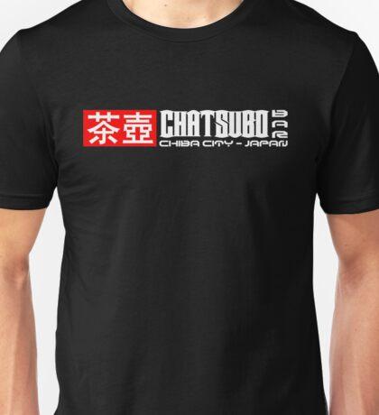 Neuromancer Cyberpunk Chatsubo Bar Chiba City Unisex T-Shirt
