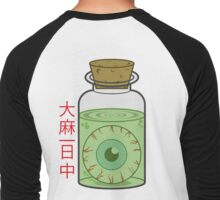Eye in a Jar Men's Baseball ¾ T-Shirt