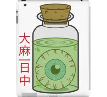 Eye in a Jar iPad Case/Skin