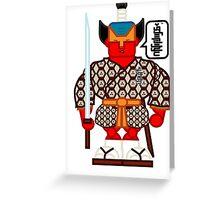 AFR Superheroes #10 - Sushimoto Greeting Card