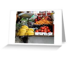 fruit greengrocer Greeting Card