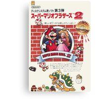 FAMICOM Super Mario Bros 2 Canvas Print