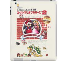 FAMICOM Super Mario Bros 2 iPad Case/Skin