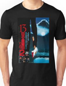 Friday The 13th part 2 japan poster Unisex T-Shirt