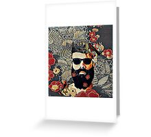 Beard and glasses Greeting Card
