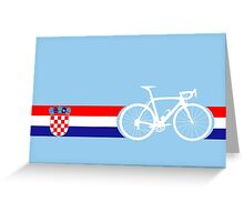 Bike Stripes Croatia Greeting Card