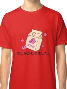 Vaporwave Japanese Grapes Classic T-Shirt