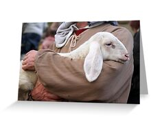 lamb with shepherd Greeting Card