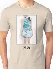 waves / ocean Unisex T-Shirt