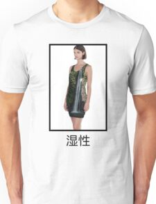 wet / waterfall Unisex T-Shirt
