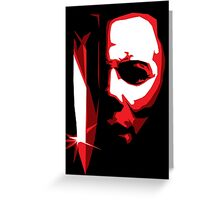 Michael Meyers Vector Art Greeting Card