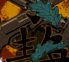 Leaves on the Wind Sticker