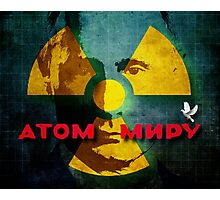 A Guy With A Nuke Photographic Print