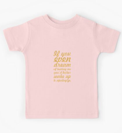 """If you even dream... """"Muhammad Ali"""" Inspirational Quote Kids Tee"""