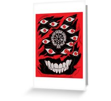 You've Activated my Alu-Card! Greeting Card