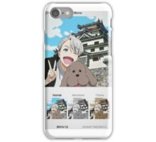 #Ninja iPhone Case/Skin
